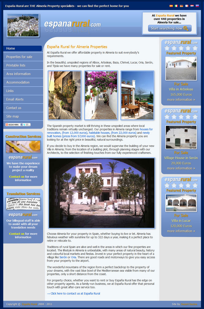 España Rural website
